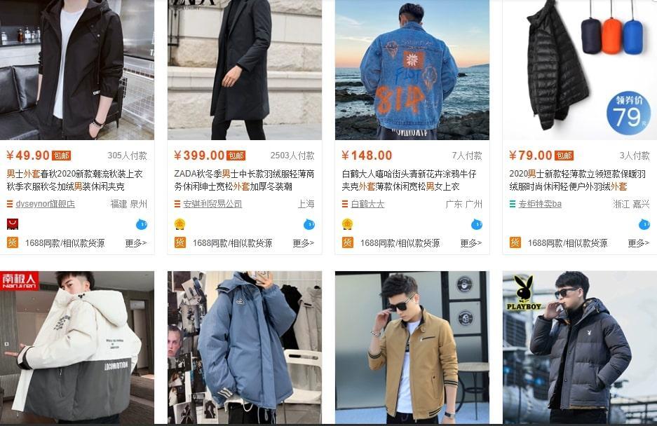 Link áo khoác nam Quảng Châu
